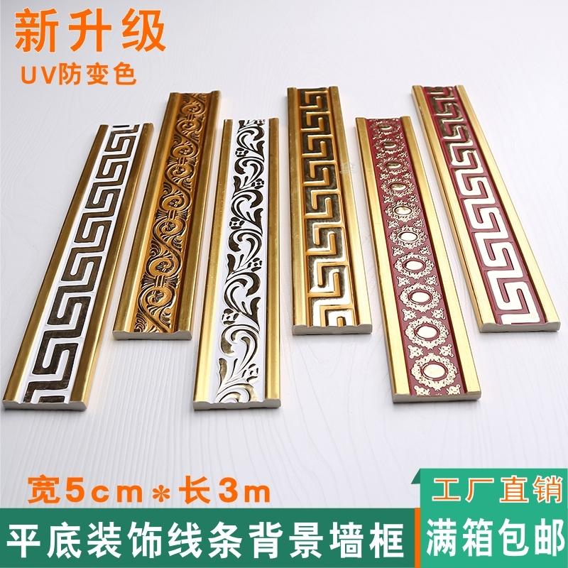 PVC腰线 竹木纤维墙板装饰线条 集成墙板装饰条 欧式简约4/5/6cm