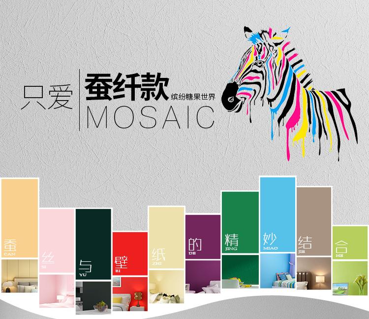 安普莎现代简约无纺布纯色素色墙纸仿蚕丝壁纸背景墙纸