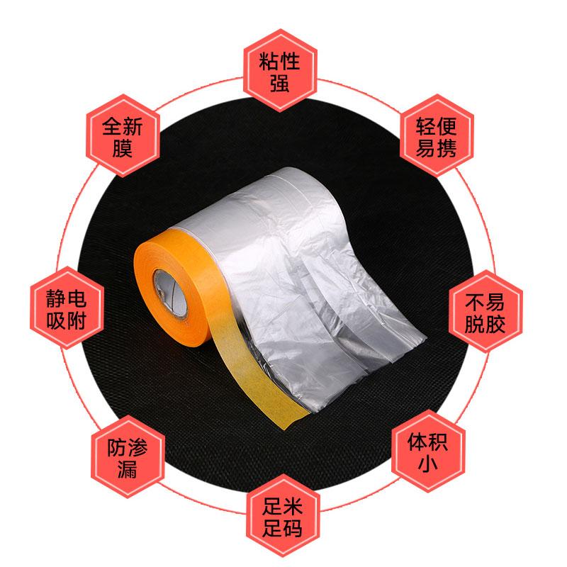 和纸遮蔽膜 油漆保护膜 喷漆装修保护膜