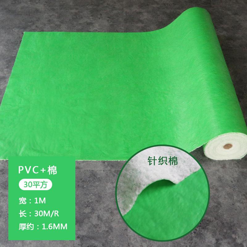 PVC加棉地膜装修地面保护膜pvc加棉双层耐磨保护膜