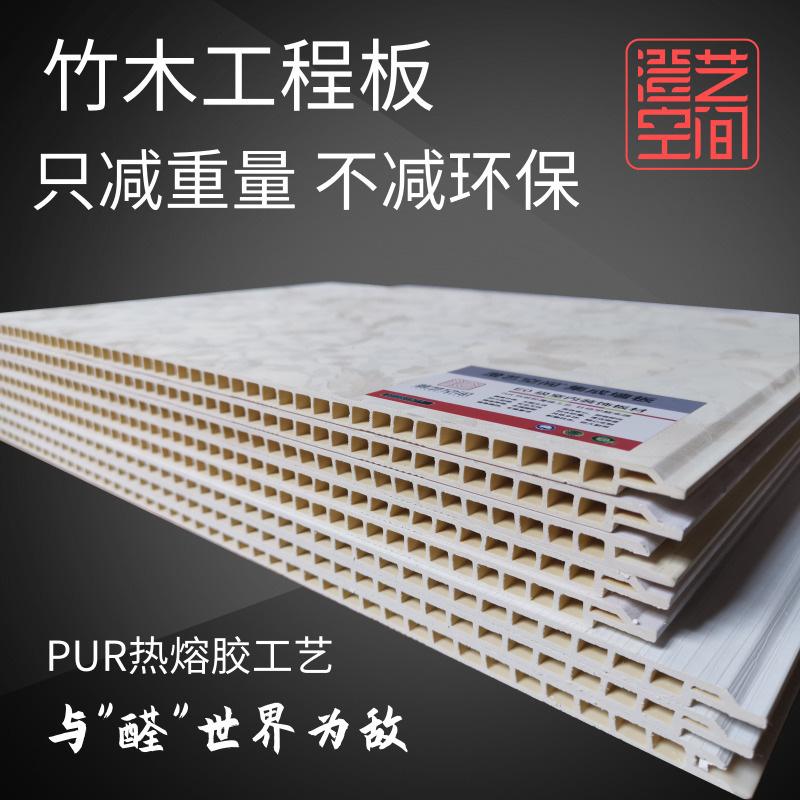 优质环保竹木纤维板 竹木纤维集成墙板 工装墙板 集成墙板400宽*9mm厚