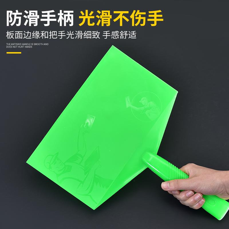 加厚塑料托灰板 批灰托板 腻子托板