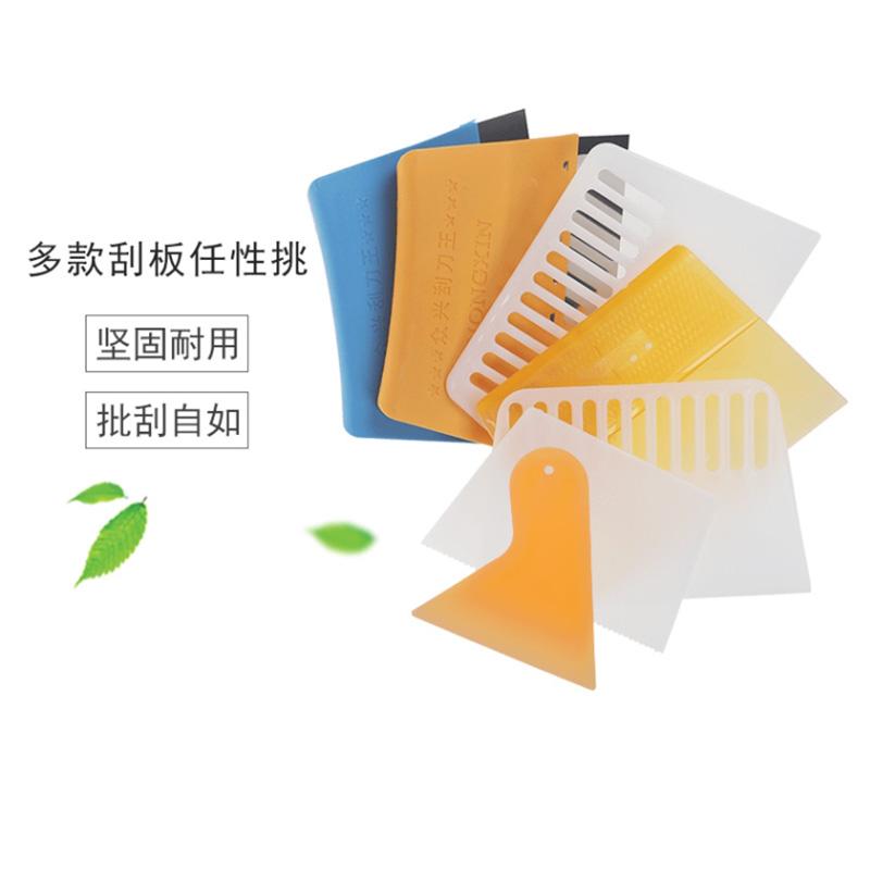 加厚墙纸刮板加厚加大刮板塑料刮板墙纸施工工具