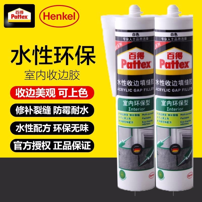 百得水性收边胶 填缝胶 环保无毒适合室内使用 可上色