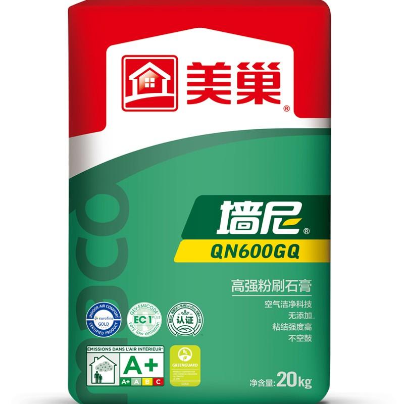 美巢墙尼QN600GQ高强粉刷石膏20kg